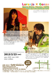 223_flyer.jpg